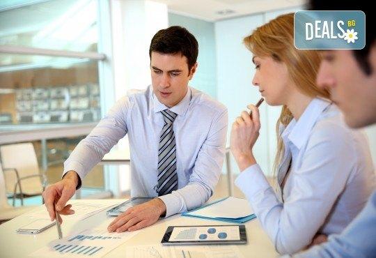 Онлайн професионално обучение по бизнес администрация - 50 или 600 учебни часа и издаване на удостоверение за професионално обучение или сертификат - Снимка 1