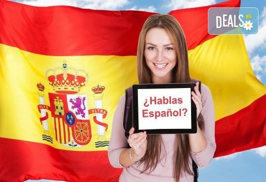 Искате ли да научите испански? Запишете се на онлайн курс на ниво А1 в школа Без граници! - Снимка 1
