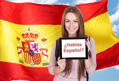 Искате ли да научите испански? Запишете се на онлайн курс на ниво А1 в школа Без граници! - Снимка