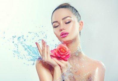 Свежест и младост за Вашата кожа! Почистване на лице с ултразвук, кислородна терапия и козметичен масаж в студио за красота Velesa - Снимка
