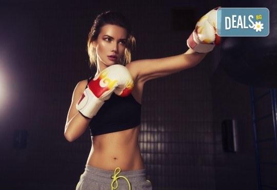 Сила и издръжливост! Пет тренировки по бокс и кикбокс за мъже, жени и деца на стадион Васил Левски в Боен клуб Левски - Снимка 2