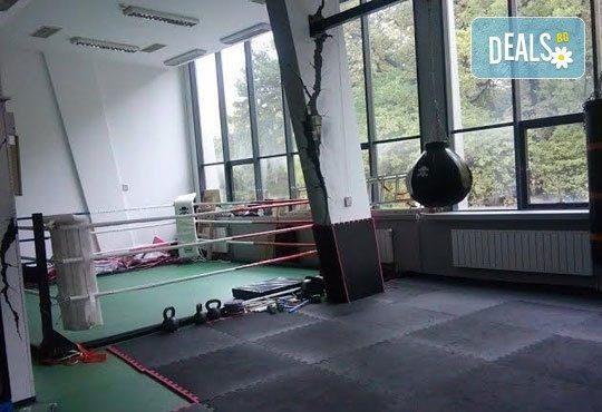 Сила и издръжливост! Пет тренировки по бокс и кикбокс за мъже, жени и деца на стадион Васил Левски в Боен клуб Левски - Снимка 6
