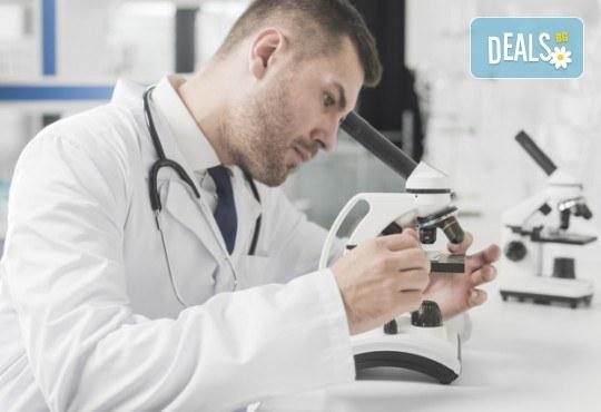 Изследване на TSH, FT4, TAT, MAT и включена такса за вземане на кръв в Лаборатории Кандиларов в София, Варна, Шумен или Добрич - Снимка 1