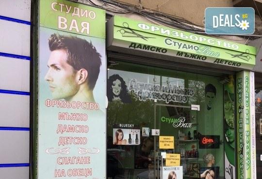 Боядисване с професионална боя Kezy Profesionals, масажно измиване с италиански продукти и нанасяне на маска според типа коса, подстригване на връхчета и оформяне със сешоар в студио Вая - Снимка 6