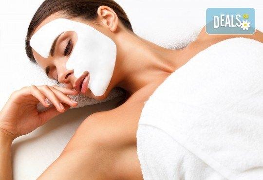 Безупречна кожа и през пролетта! Дълбоко ултразвуково почистване на лице и 2 маски спрямо нуждата на кожата в салон Румяна Дермал - Снимка 1