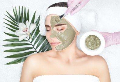 Дълбокотъканен масаж и пилинг на цяло тяло + масаж на лице и маска с кал от Мъртво море в Студио Модерно е да си здрав в Центъра - Снимка
