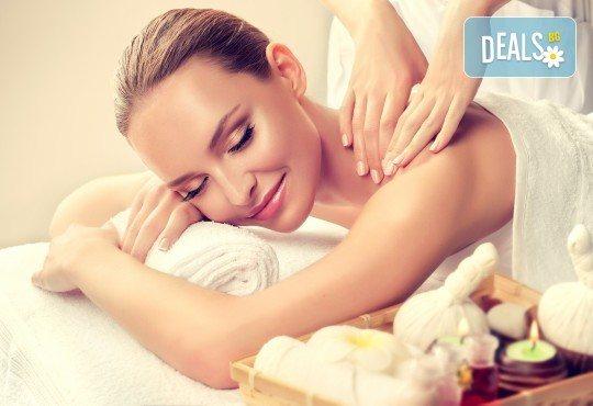 Дълбокотъканен масаж и пилинг на цяло тяло + масаж на лице и маска с кал от Мъртво море в Студио Модерно е да си здрав в Центъра - Снимка 3