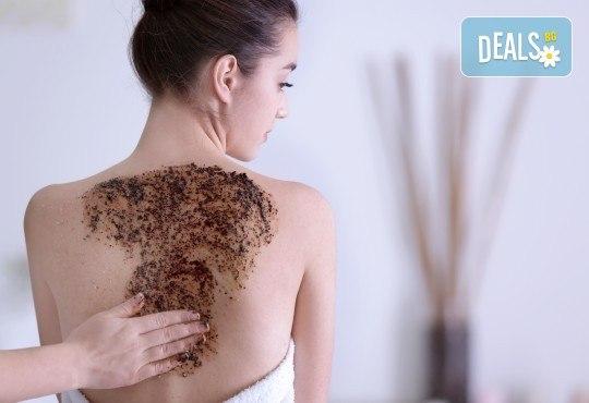 Дълбокотъканен масаж и пилинг на цяло тяло + масаж на лице и маска с кал от Мъртво море в Студио Модерно е да си здрав в Центъра - Снимка 4