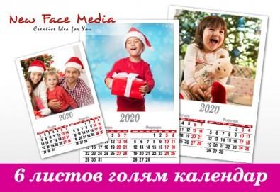 """Луксозно отпечатан голям стенен """"6-листов календар"""" за 2020-2021г. със снимки на цялото семейство от New Face Media - Снимка"""