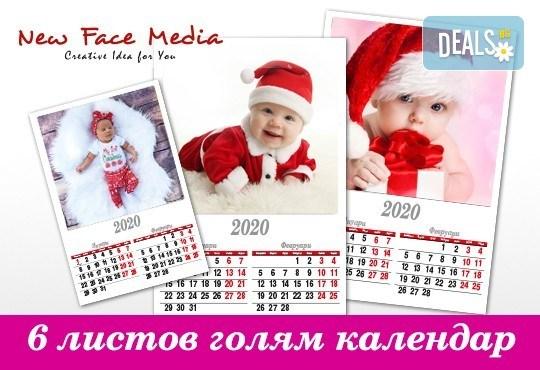 """Луксозно отпечатан голям стенен """"6-листов календар"""" за 2020-2021г. със снимки на цялото семейство от New Face Media - Снимка 2"""