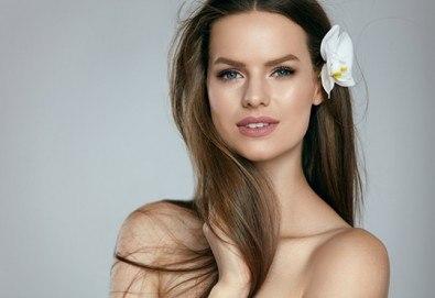 Подстригване, масажно измиване и кератинова терапия с професионалните продукти на Brave new hair и оформяне със сешоар в салон за красота Феникс - Снимка