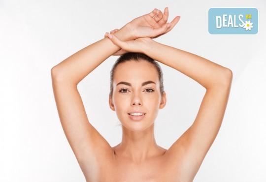 За съвършено гладка кожа! Вземете 7 процедури IPL + RF фотоепилация за жени на подмишници в салон Beauty Angel - Снимка 1