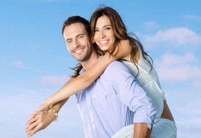 Предложение за двойки! Направете си партньорски хороскоп от Human Design Insights - Снимка