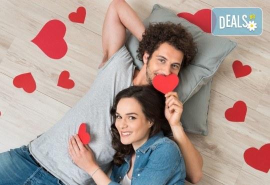 Предложение за двойки! Направете си партньорски хороскоп от Human Design Insights - Снимка 2
