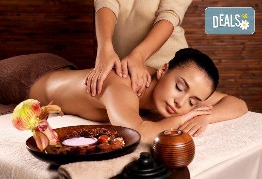 СПА пакет Релакс! 60-минутен релаксиращ масаж на цяло тяло, пилинг на гръб, масаж на глава и лице и бонус: масаж на ходила в Женско Царство - Снимка 1