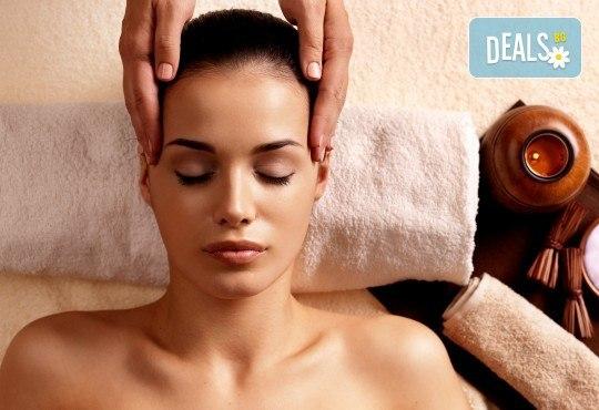 СПА пакет Релакс! 60-минутен релаксиращ масаж на цяло тяло, пилинг на гръб, масаж на глава и лице и бонус: масаж на ходила в Женско Царство - Снимка 2
