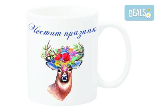 Чаша с безплатен индивидуален дизайн от Хартиен свят