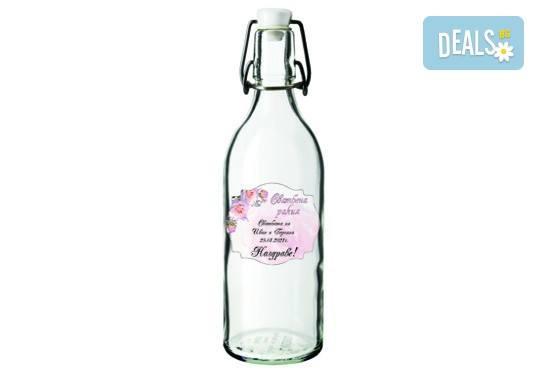 Самозалепващи етикети за бутилки – 100 бр., с дизайн по избор на клиента от Хартиен свят - Снимка 1