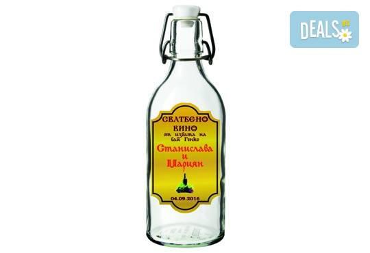 Самозалепващи етикети за бутилки – 100 бр., с дизайн по избор на клиента от Хартиен свят - Снимка 2