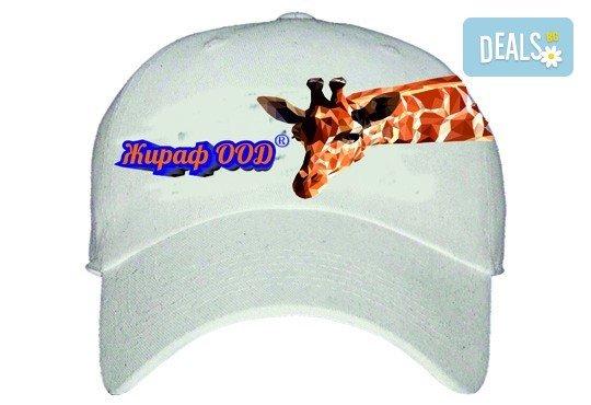 Щамповане на шапки с дизайн на клиента - 50 броя, от Хартиен свят - Снимка 1
