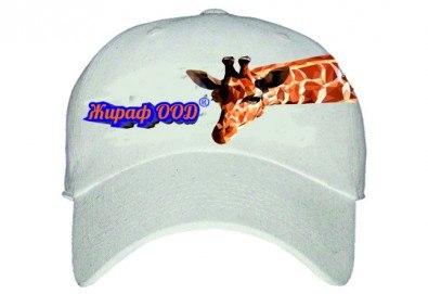 Щамповане на шапки с дизайн на клиента - 50 броя, от Хартиен свят - Снимка