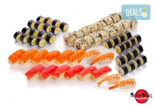 Нов суши сет Сайонара със 70 броя хапки със сьомга, скариди, такуан, манго, авокадо от Sushi King - Снимка 1