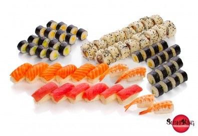 Нов суши сет Сайонара със 70 броя хапки със сьомга, скариди, такуан, манго, авокадо от Sushi King - Снимка
