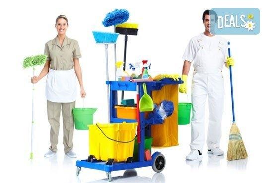 Цялостно почистване на жилища, офиси и други помещения до 80 кв. м., пране на мека мебел, машинно измиване на твърдите подови настилки, от фирма Авитохол - Снимка 1
