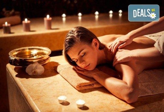 60-минутен релаксиращ масаж на цяло тяло Блажено мързелуване с масло от японска орхидея в Студио GIRO - Снимка 3