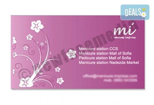 1000 пълноцветни двустранни лукс визитки! Висококачествен печат върху 340 г картон от New Face Media - Снимка 3