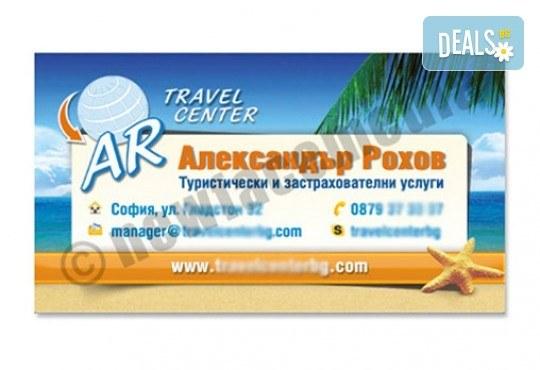 1000 пълноцветни двустранни лукс визитки! Висококачествен печат върху 340 г картон от New Face Media - Снимка 4