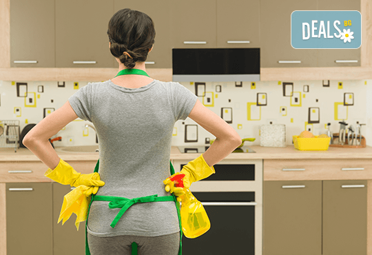 Цялостно почистване на дом или офис до 100 кв.м., АТТ-Брилянт