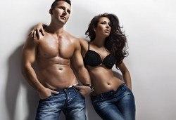 Лазерна епилация на зона по избор за мъже или за жени в Салон за красота Mery Relax - Снимка