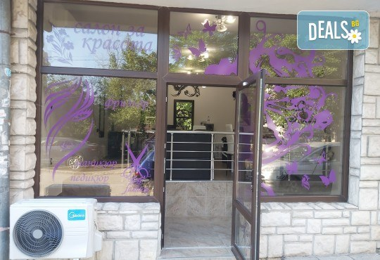 Подстригване, терапия за коса с кератин и шоколад, сешоар и стилизиране на прическа в салон Bibi Fashion! - Снимка 8