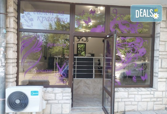 Терапия за коса, оформяне със сешоар и стилизиране на прическа в салон за красота Bibi Fashion! - Снимка 13