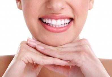 Обстоен преглед, почистване на зъбен камък с ултразвук, полиране и премахване на петна с airflow, съвети за орално здраве и възможност за визуализация на плака и план за лечение от Д-р Киров - Снимка