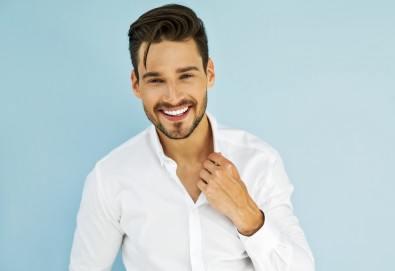 Специално предложение за мъже! Подстригване, измиване и оформяне със сешоар в Студио за красота Vanity - Снимка