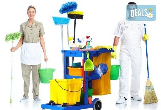 Здравословно чист дом бързо и лесно! Вземете цялостно почистване с Rainbow за площи до 120 кв.м от Професионално почистване ЕТ Славия! - Снимка 2