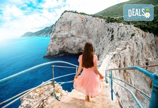 Лятна почивка на остров Лефкада! 5 нощувки със закуски и вечери, транспорт и водач от България Травъл - Снимка 2