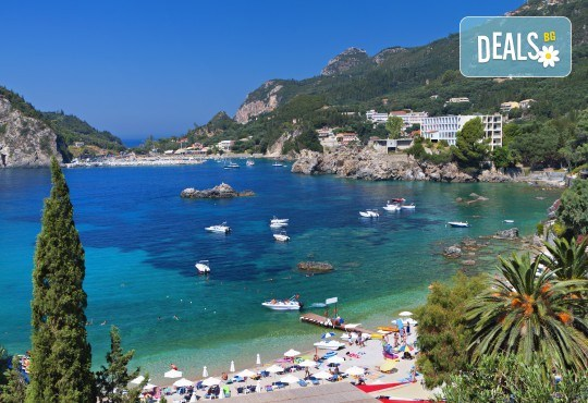 Лятна почивка на остров Корфу: 5 нощувки, закуски и вечери, транспорт