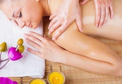 Класически, релаксиращ или арома масаж на гръб с етерични масла от жасмин и макадамия + зонотерапия в Бутиков салон Royal Beauty Room - Снимка