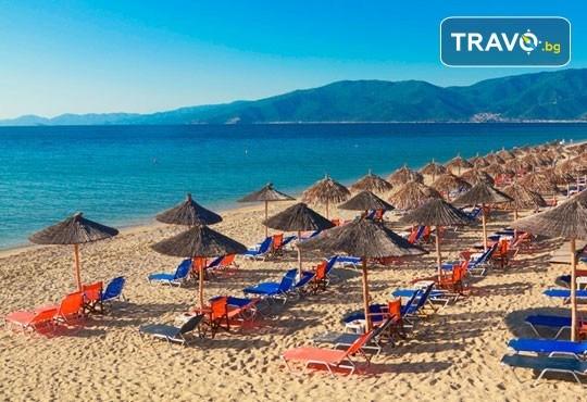 Плаж за 1 ден на Аспровалта през лятото! Транспорт, включена медицинска застраховка и водач от Комфорт Травел - Снимка 1