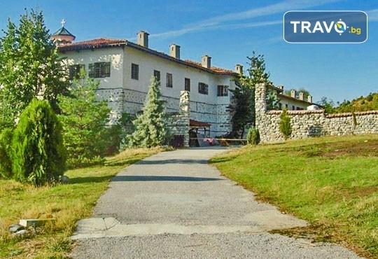 Екскурзия на 12 юли (неделя) до Мелник, Роженския манастир, Рупите! Транспорт, водач и дегустация на вино в Кордупуловата къща - Снимка 6
