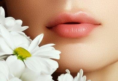 Поставяне на филър DERMAFILL с хиалуронова киселина на устни, назолабиални гънки или скули в АГППДП Калиатеа Дент - Снимка