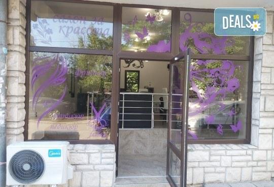 Нова прическа! Боядисване с боя на клиента и оформяне на прическа със сешоар в салон за красота Bibi Fashion - Снимка 8