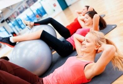 Красиво, гъвкаво и изваяно тяло! Две тренировки по пилатес в спортен клуб GL sport в кв. Младост - Снимка