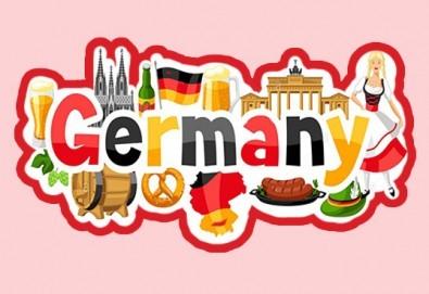 Онлайн курс по немски език за начинаещи, с 12-месечен достъп, с включен сертификат и мобилно приложение за гласов превод на немски език в реално време - Снимка