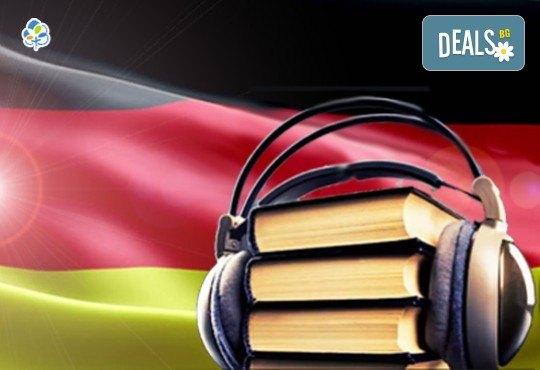 Онлайн курс по немски език за начинаещи, с 12-месечен достъп, с включен сертификат и мобилно приложение за гласов превод на немски език в реално време - Снимка 2