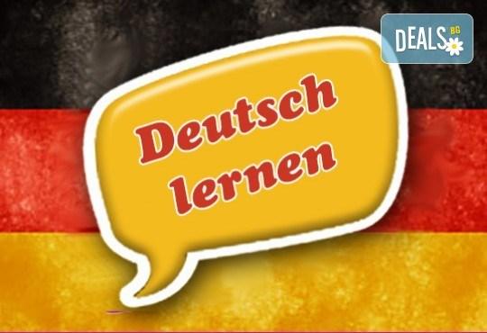 Онлайн курс по немски с 12-месечен достъп, сертификат и мобилно приложение