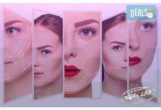 За красива кожа! HIFU 3D лифтинг на цяло лице с моментален подмладяващ ефект в BodyLab Studio - Снимка 1